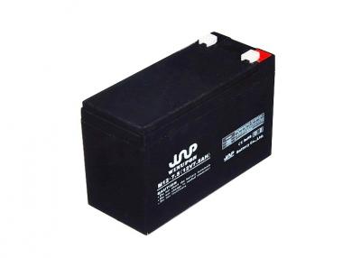 Свинцово-кислотный аккумулятор battery 12v, 7.5ah светодиодн.